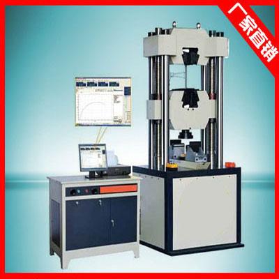 wew-600b材料万能试验机 wew-600b材料万能测试机 wew-600b材料万能测试仪 厂家